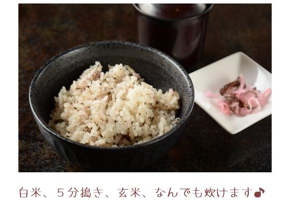 萬古焼きのご飯鍋は時間短縮で炊ける!